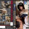 【ヘンリー塚本監督作品】女子学生の狂った性を赤裸々に描いた2006年の作品です。