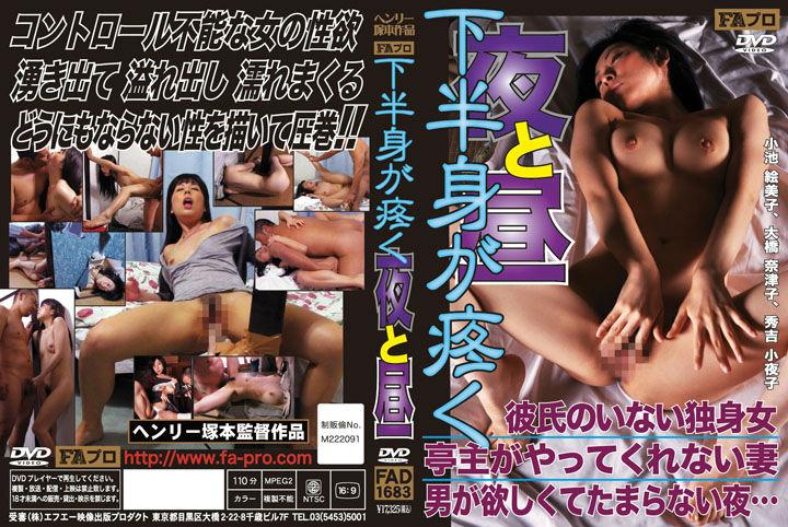 shiratoriruri (1)