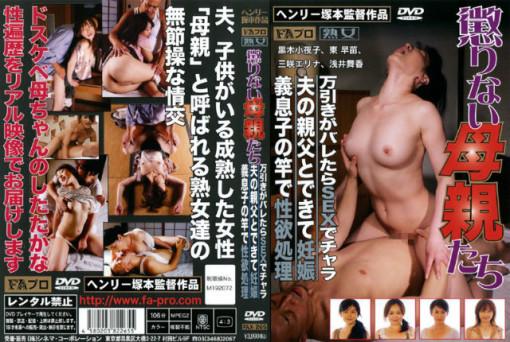 korinaihahaoya (3)
