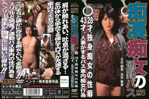henrytsukamoto201404 (4)