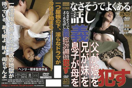 henrytsukamoto_okasu (1)