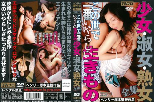 henrytsukamoto_konoyode (8)
