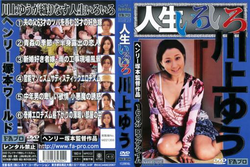 kawakamiyu (3)