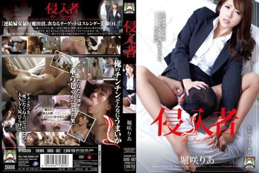 rape (7)