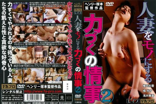 henrytsukamoto1029 (1)