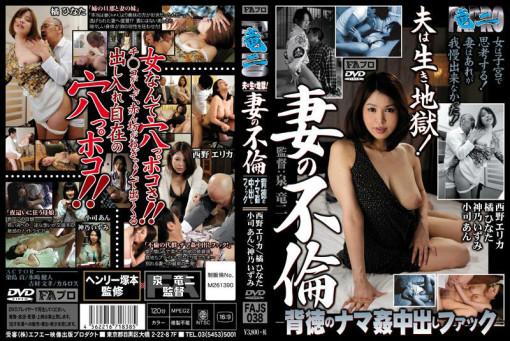 ryuji (1)