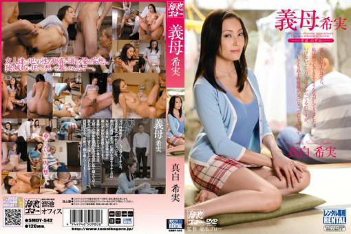 shiraishi (1)