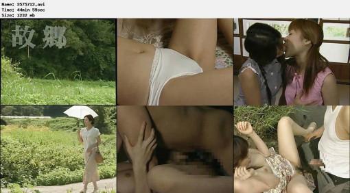 furusato (3)