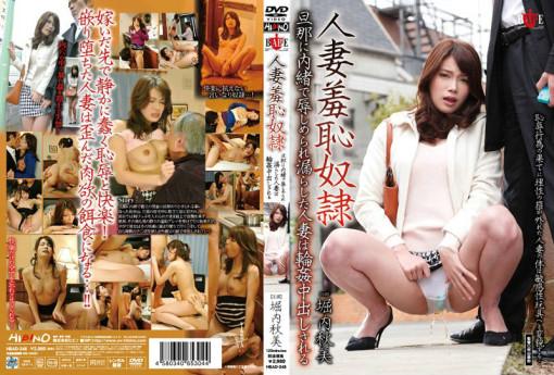 horiuchiakimi (1)