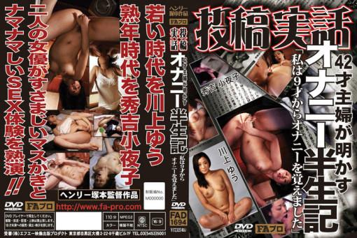 kawakamiyuu (1)