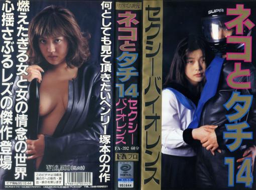 lez1995 (1)
