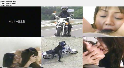 lez1995 (2)