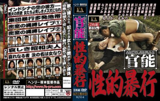 rape (1)
