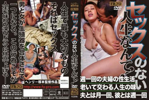 kazamayumi (1)