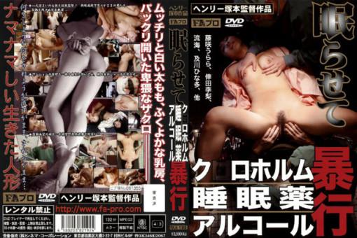rape (21)