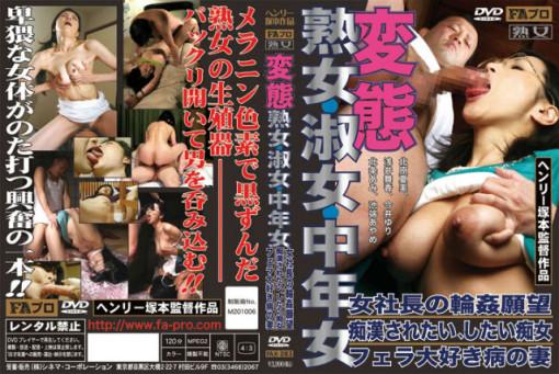 daichizuma (4)