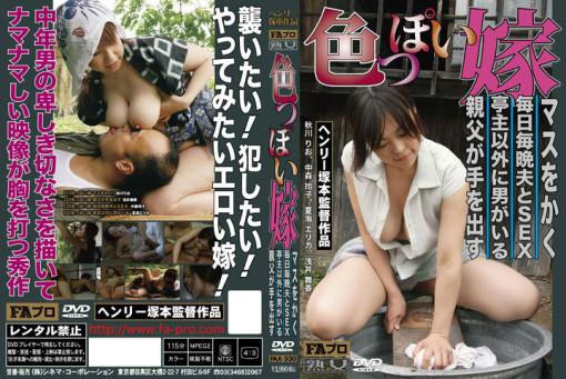 asaimaika (4)