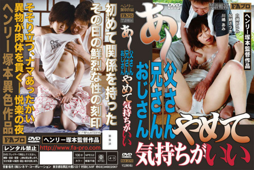 横山翔子 (4)