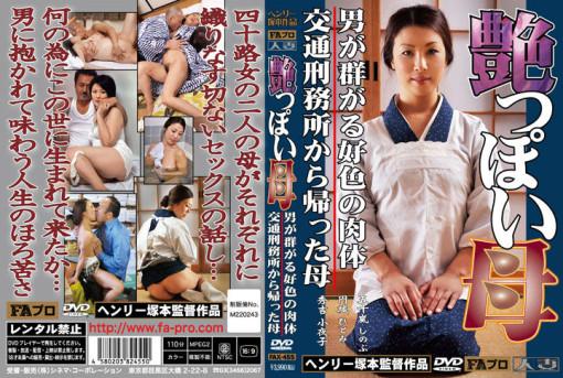 igarashishinobu (4)