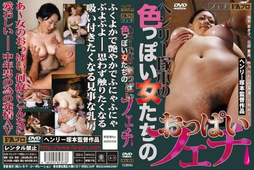 kitaharanatsumi (4)