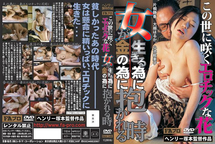 okoshiharuka-4